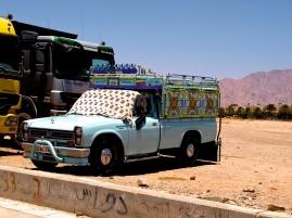 When leaving Aqaba