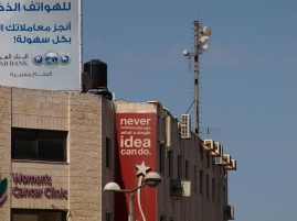'never underestimate what a single idea can do' - Ramallah
